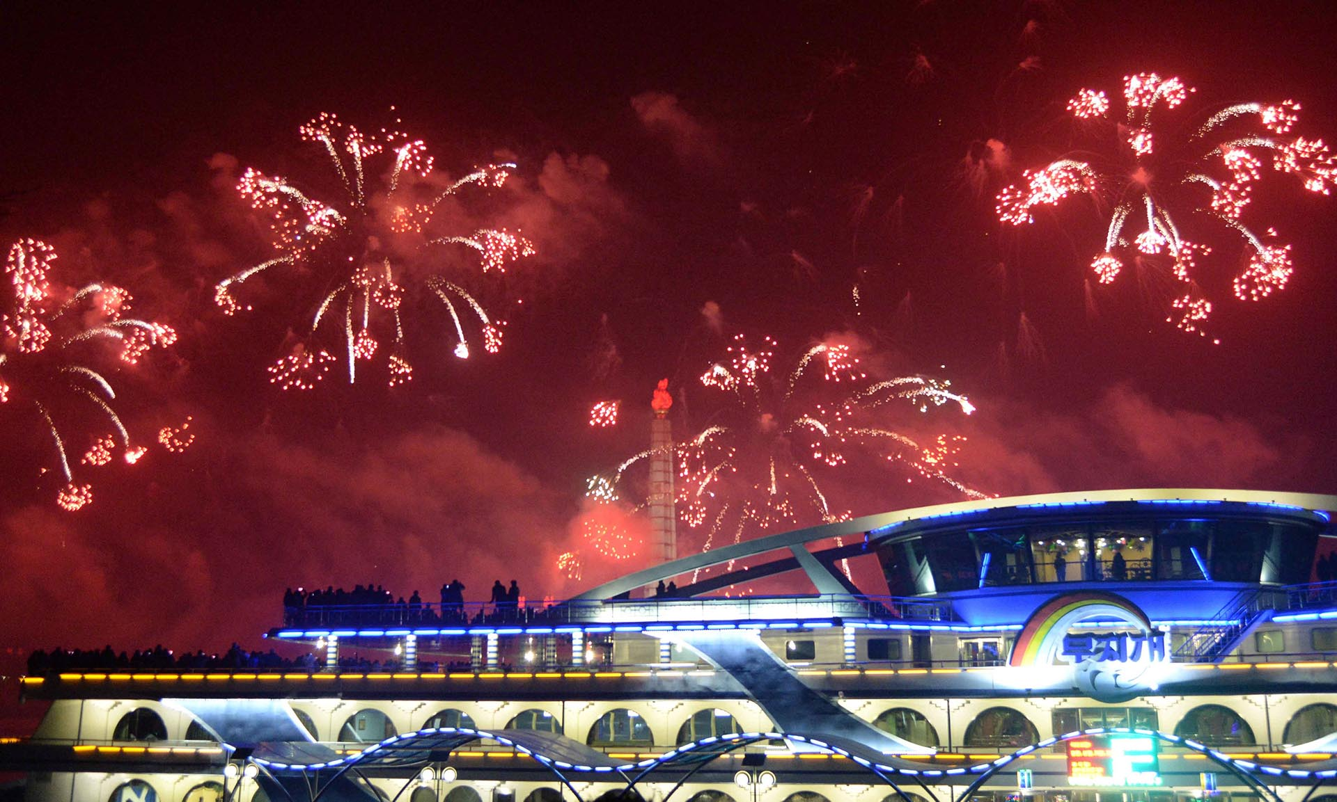 Fireworks are seen above Pyongyang, North Korea on New Year day in this photo provided by KCNA in Pyongyang on January 1, 2017. KCNA/via Reuters  ATTENTION EDITORS - THIS IMAGE WAS PROVIDED BY A THIRD PARTY. EDITORIAL USE ONLY. REUTERS IS UNABLE TO INDEPENDENTLY VERIFY THIS IMAGE. SOUTH KOREA OUT. NO THIRD PARTY SALES. NOT FOR USE BY REUTERS THIRD PARTY DISTRIBUTORS.