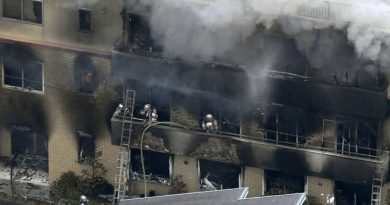incendio anime japon